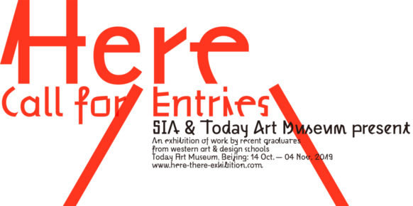 Thumbnail for: Recent Graduates! Call for Entries: Here/There Exhibition, Beijing